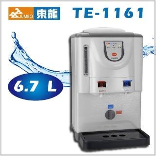 【東龍牌】全開水溫熱開飲機(TE-1161)