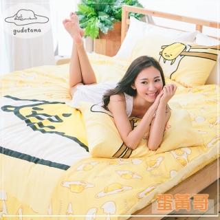 【卡通正版寢具】單人床包枕套二件組-(懶懶蛋黃哥)