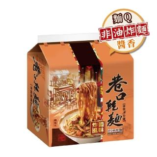 【統一麵】巷口乾麵-炸醬風味24入/箱(每口都是麵醬合一的好味道)