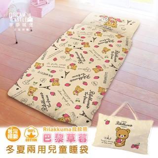 【享夢城堡】拉拉熊 巴黎草莓系列-精梳棉鋪棉冬夏兩用兒童睡袋