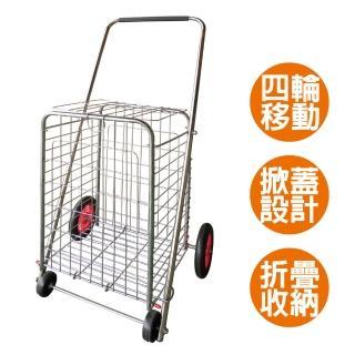 【雙手萬能】四輪菜籃車