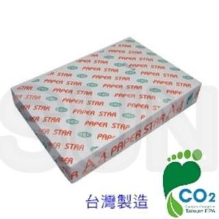 【paper star】影印紙(A4 70gsm 10包)