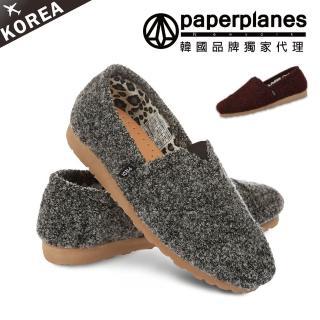 【PAPERPLANES韓國休閒鞋】正韓空運。暖暖毛呢斜裁拼接鬆緊帶懶人鞋(7-1309現貨)