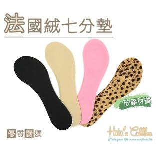 【○糊塗鞋匠○ 優質鞋材】C06 法國絨矽膠七分墊(2雙)