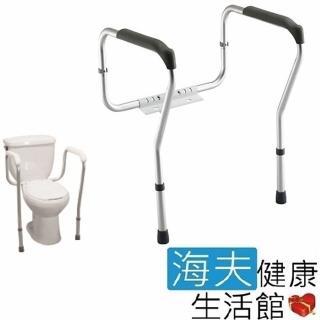 【海夫健康生活館】鋁合金 馬桶起身扶手