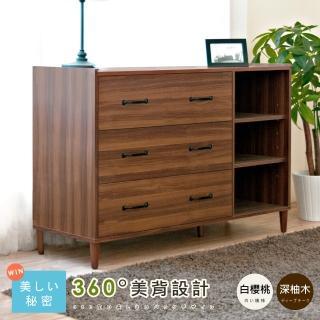 【Hopma】雅品三抽三格斗櫃(斗櫃/收納櫃/床頭櫃)