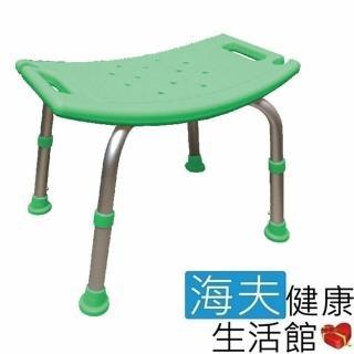 【海夫健康生活館】杏華 鋁合金 無背洗澡椅