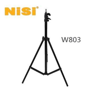 【NISI】W803 燈架 單支(公司貨)