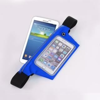 【活力揚邑】防水防竊可觸控彈性反光手機平板腰包腰帶(藍色X7吋以下通用)