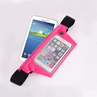 【活力揚邑】防水防竊可觸控彈性反光手機平板腰包腰帶(粉色X7吋以下通用)