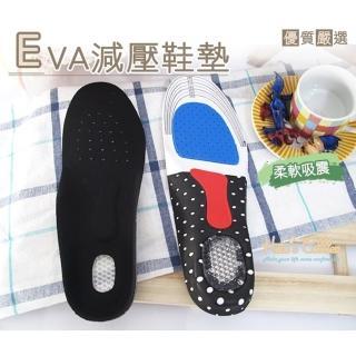 【○糊塗鞋匠○ 優質鞋材】C50 EVA減壓運動鞋墊(2雙)