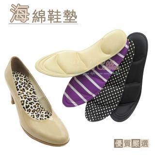【○糊塗鞋匠○ 優質鞋材】C64 海棉鞋墊(5雙)