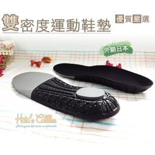 【○糊塗鞋匠○ 優質鞋材】C65 台灣製造 雙密度運動鞋墊(2雙)