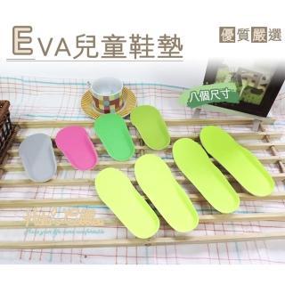 【○糊塗鞋匠○ 優質鞋材】C70 台灣製造 EVA兒童鞋墊(5雙)