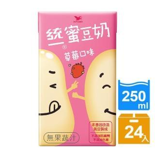 【統一】蜜豆奶草莓口味24入/箱(豐富植物性蛋白質營養 非基因改造黃豆)