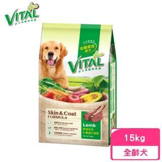 【活力沛VITAL】寵物食譜 羊肉口味 15kg