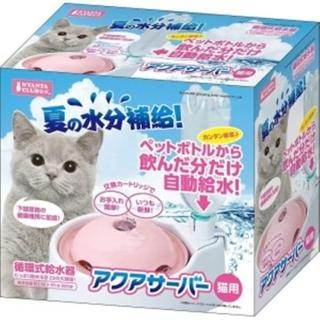【日本MARUKAN】貓用-自動飲水器2L(CT-350)