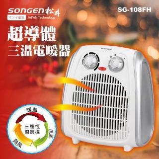 【KRIA可利亞】超導體三溫暖氣機/電暖器(ZW-108FH)