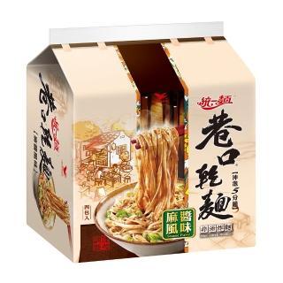 【統一麵】巷口乾麵-麻醬風味24入/箱(每口都是麵醬合一的好味道)