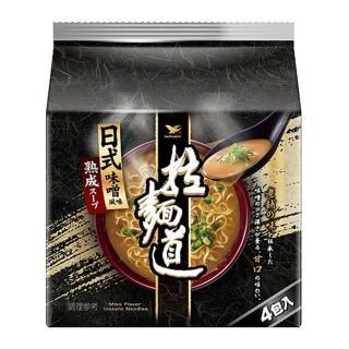 【拉麵道】日式味噌風味4入/袋(堅持和風好味道)