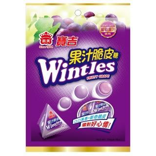 【義美】義美寶吉果汁脆皮糖-葡萄(135g)