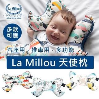 【La Millou】天使枕-經典豆豆(19款)   La Millou