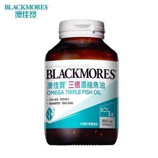 【澳佳寶Blackmores】三倍濃縮深海魚油 膠囊食品(60顆)