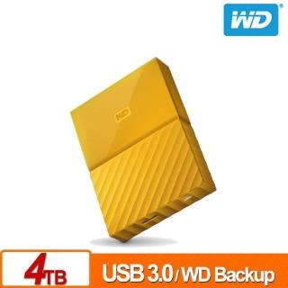 【WD】My Passport 4TB 2.5吋行動硬碟/WESN(黃)