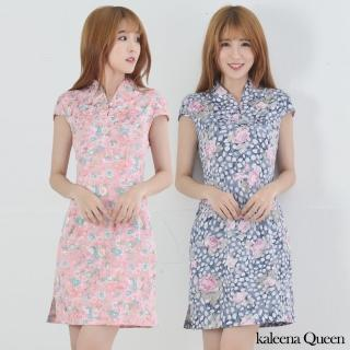 【Kaleena Queen-中大尺碼】唯美佳人優雅款旗袍(粉/藍)