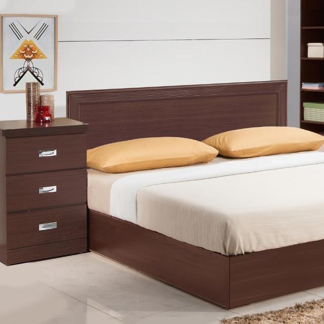 【樂和居】畢斯特三件式3.5尺單人房間組2色可選(床片+床底+床頭櫃)