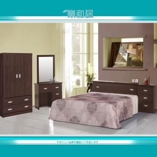 【樂和居】雅典七件式3.5尺單人房間組2色可選(床頭+床底+床墊+鏡台+床頭櫃+衣櫃+椅子)