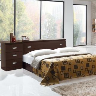 【樂和居】雅典四件式5尺雙人房間組3色可選(床頭+床底+床墊+床頭櫃)
