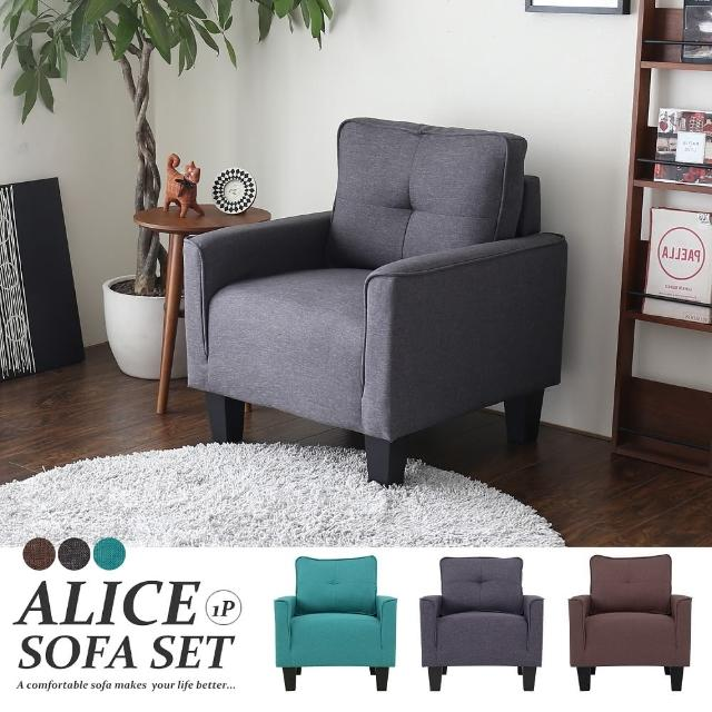 【H&D】朵拉簡約舒適單人沙發(3色可選)