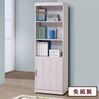 【Homelike】梅薇2尺單門書櫃(二色可選)