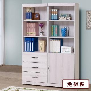 【Homelike】梅薇4尺書櫃(二色可選)