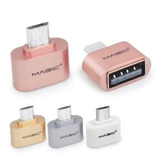 【MAGIC】Micro USB to USB A母 亮彩OTG轉接頭