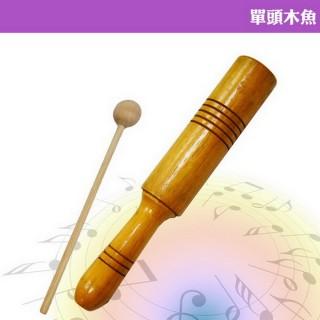 【美佳音樂】KingRosa 單頭木魚(台灣製造/奧福打擊樂器)