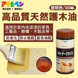 【日本ASAHIPEN】天然護木油300ml