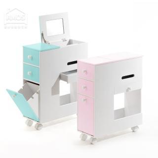 【Amos】蜜糖色多功能收納化妝車(化妝櫃)