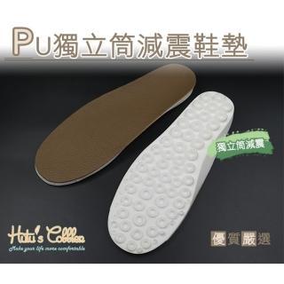 【○糊塗鞋匠○ 優質鞋材】C79 台灣製造 PU減震鞋墊(2雙)