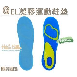【○糊塗鞋匠○ 優質鞋材】C102 GEL凝膠運動鞋墊(3雙)