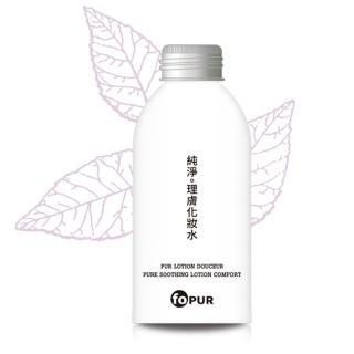 【butyshop】純淨。理膚化妝水150ml(理膚化妝水)