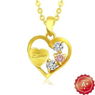 【A+】3鑽愛心鏤空心 千足黃金項鍊