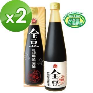 【義美】全豆純釀造醬油(520ml/瓶)x2入