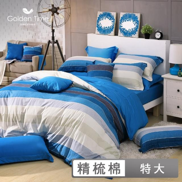 【GOLDEN-TIME】拿破崙甘納許-200織紗精梳棉-薄被套床包組(藍色-特大)