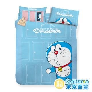 【享夢城堡】哆啦A夢 我的法寶系列-單人床包薄被套組