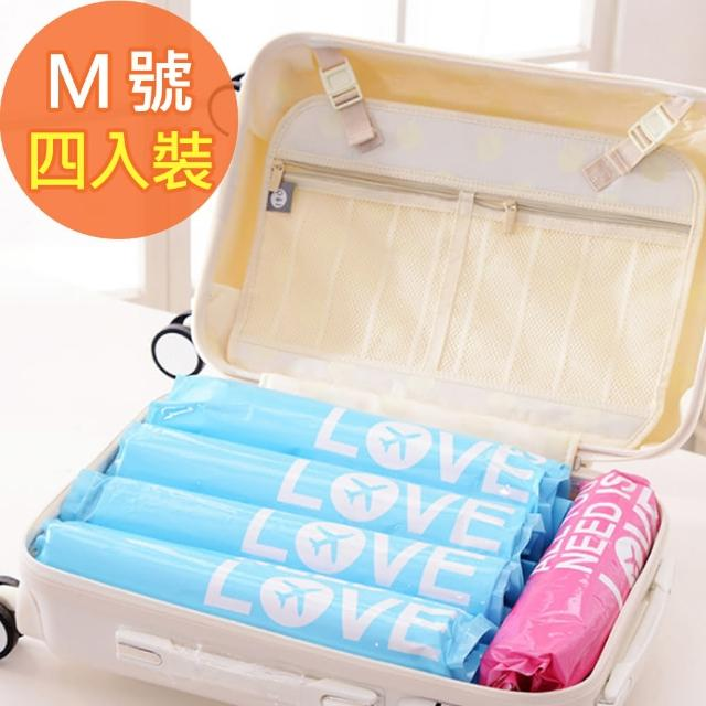 【JIDA】NACAI旅行手捲壓縮袋M號 4入裝(40x60cm)