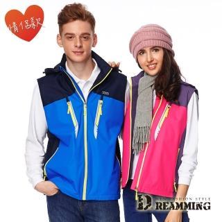 【Dreamming】複合保暖搖粒刷毛連帽背心外套(寶藍/桃紅)
