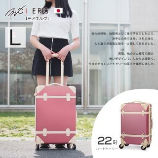【MOIERG】Traveler下一站海角天涯ABS YKK trunk(L-22吋 Pink)