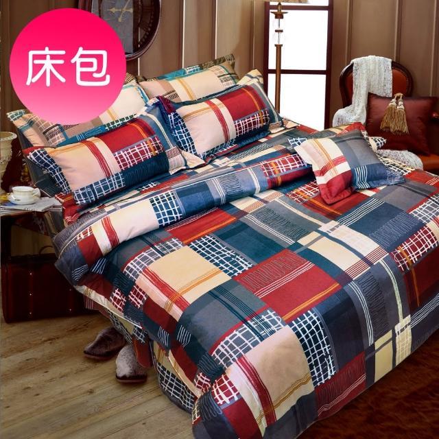 【Novaya 諾曼亞】《布列顛郡》絲光棉加大雙人三件式床包組(紅)